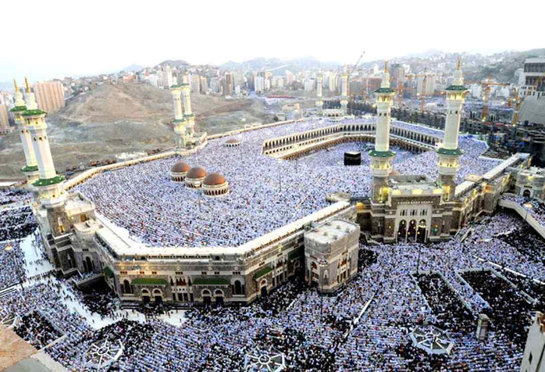 La ciudad de la Meca